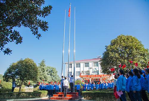 祖国70周年庆典